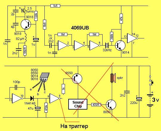 wirelessdoorbell_rx_2.jpg