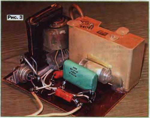 ...высокое качество продукции в магазине elektrika.ua Все об ионизации и очистке воздуха, озонаторах, люстре...