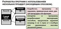 screenshot-48-3-.jpg