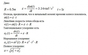 kap_2.jpg