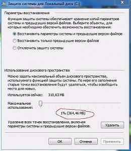 rad_0.jpg