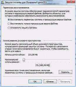 rad_1.jpg