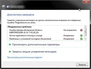 screenshot00215.jpg