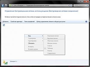 screenshot00287.jpg