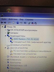 img_20200421_194324_resized_20200421_104403175.jpg
