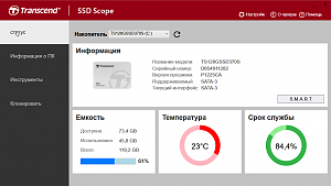 ssdscopeapp_lutcfazzq3.png