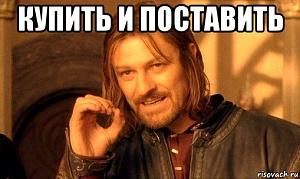 nelzya-prosto-tak-vzyat-i-boromir-mem_123641913_orig_.jpg
