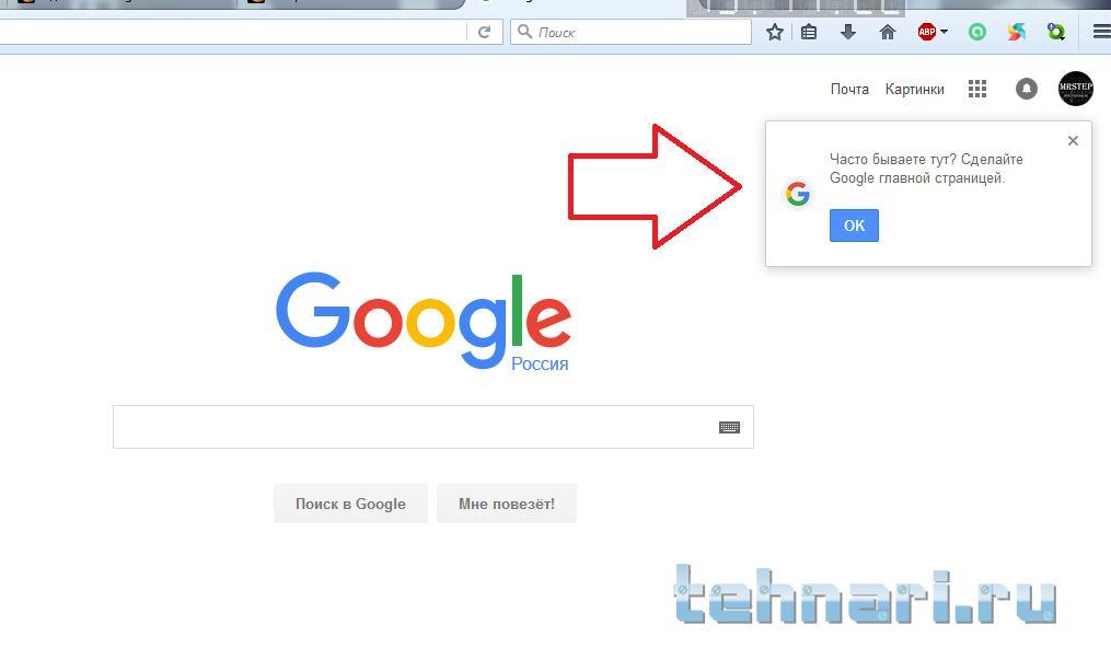 Как сделать скриншот на гугле 463
