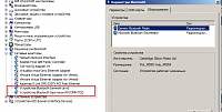 bt206_bluetooth_-2nd_picture-.png