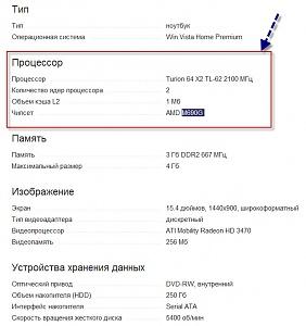asus_m51kr__motherboard_amd-m690g.jpg