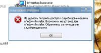 2014-08-13_165532.jpg