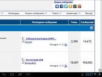 screenshot_2013-09-06-23-27-56.jpg
