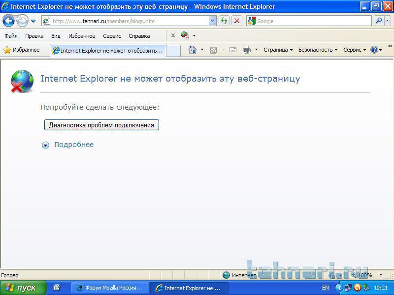 Эксплорер не может отобразить веб страницу