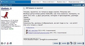 bmp_1.jpg