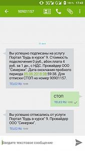 screenshot_20180831-174314.png