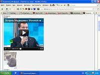test_video.jpg