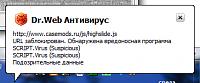 screenshot-21.12.2011-15_36_04.png