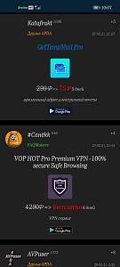 screenshot_20210306_100756_ru.fourpda.client.jpg