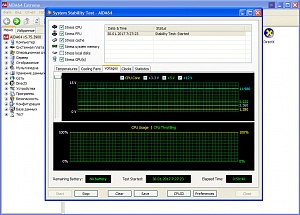 system-stability-test-aida64-voltages.jpg