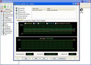 system-stability-test-aida64-temperatures.jpg