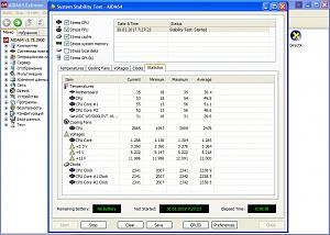 system-stability-test-aida64-statistics.jpg