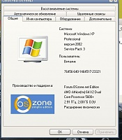 _var_www_storage1_temp_12_56_10_juycohbc4oi593a8kq.jpg