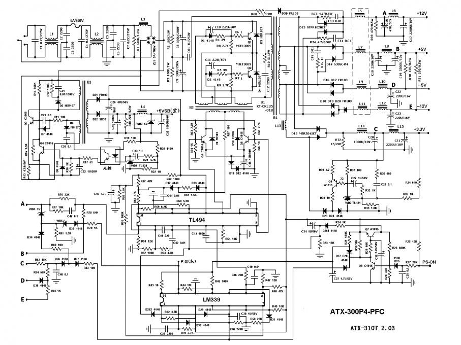 зарядное устройство импульс для батареек скачать инструкцию и схему
