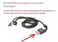 microsoft-xbox-360-vga-hd-av-cable.jpg
