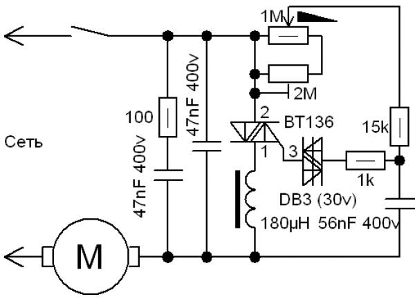 Регулятор мощности для пылесоса samsung схема
