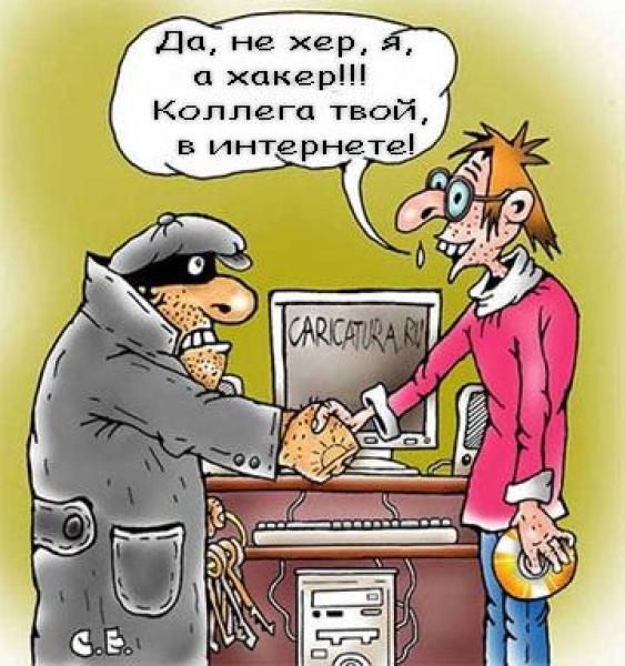 вариант, как что будет если ты соучастник кражи Заволжском районе