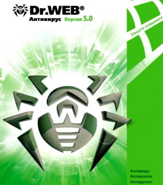 Скачать ключ для DRWEB бесплатно. center. 23 сентября 2009 Просмотров: Раз