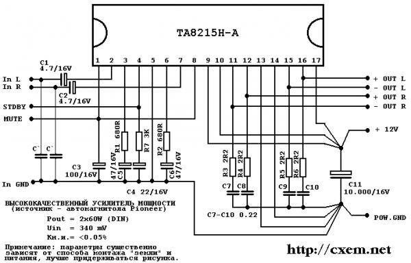 Схема простого 12 вольтового усилителя.