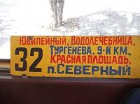 Нажмите на изображение для увеличения Название: 07DSCF9864.JPG Просмотров: 361 Размер:502.2 Кб ID:1819