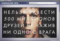 Нажмите на изображение для увеличения Название: 1.jpg Просмотров: 999 Размер:32.4 Кб ID:2360