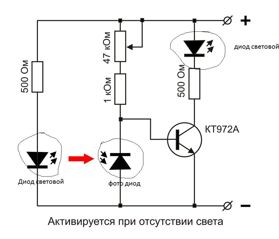 наверное, фотодатчик на транзисторе сети