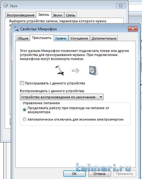 http://www.tehnari.ru/attachments/f179/202873d1415433666-2.png