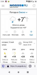 screenshot_20210512-050630.png